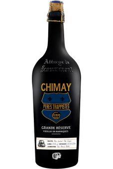 Grande Réserve 2016 Cognac